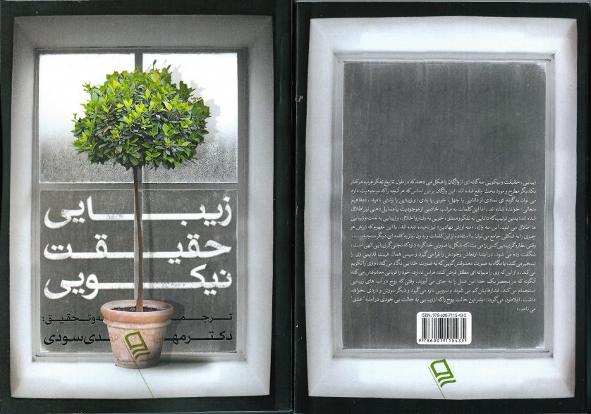 Book Cover Medium